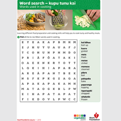 kupu tuna kai word search