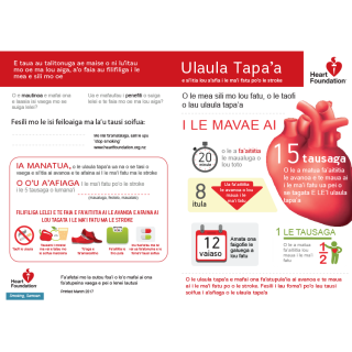 A four page conversation tool in Samoan about how stopping smoking can help your heart.